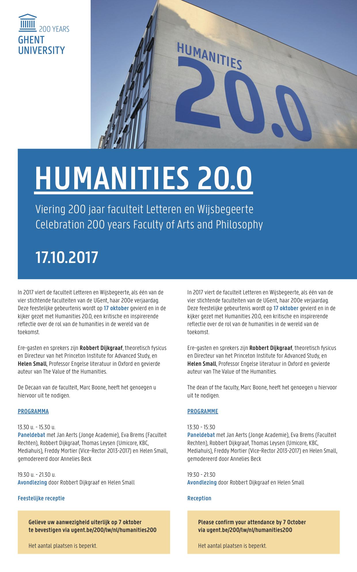 Humanities 20.0